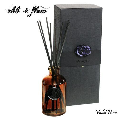 【送料無料】ebb&flow ルームフレグランスディフューザー 230ml Violet Noir バイオレットノワール エブアンドフロー Room Fragrance diffuser◆リード/スティック/ホーム●【P15Aug15】【香りの贈り物】