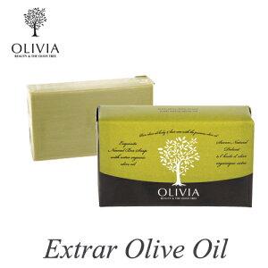 Olivia ナチュラル バー ソープ エクストラオリーブオイル Extra Olive Oil Natural Bar Soap オリビア from GREECE◆ボディケア/オリーブオイル