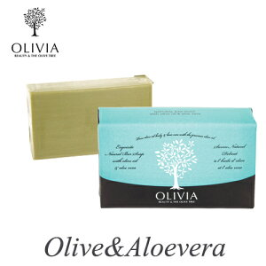 Olivia ナチュラル バー ソープ オリーブ&アロエベラ Olive&Aloevera Natural Bar Soap オリビア from GREECE◆ボディケア/オリーブオイル