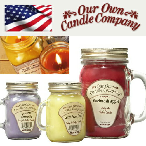 Mason Jar Candles メイソン ...の紹介画像2