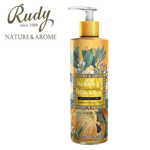 Rudy Nature&Arome ハンド&ボディローション オレンジブロッサム Orange Blossom Hand&Body lotion ルディ ナチュール&アロマ◆ボディケア●【P15Aug15】【香りの贈り物】