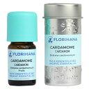 フロリハナ エッセンシャルオイル カルダモン5.3ml オーガニック