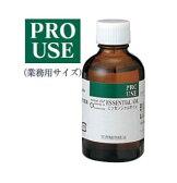 生活の木 アロマオイル ティートゥリー 精油 50ml (Tree of Life Essential Oil/エッセンシャルオイル)