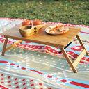 ローテーブル テーブル 折りたたみテーブル 折り畳み折りたた...