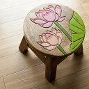 [全国送料一律]ウッドスツール木製スツールミニスツール花柄子ども用椅子いすイスベビーチェアオブジェおしゃれ