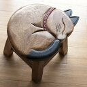 子供用椅子 ねむりネコ(床キズ防止脚裏保護付)ウッドスツール...