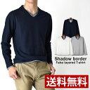 ◆送料無料◆ シャドーボーダー重ね着風ロンT長袖Tシャツ メール便送料無料《M1.5》【3-T3G】