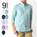 オックスフォードシャツ ボタンダウンシャツ 7分袖シャツ メンズ メール便送料無料《M1.5》【1-L7O】