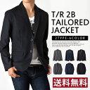 スーツ地 2ボタン テーラードジャケット メンズ【送料無料】【1-T12J】
