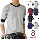 7分袖 Tシャツ メンズ【メール便送料無料《M1.5》】【1-FR19A】