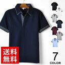 ポロシャツ メンズ ドット 水玉柄 2枚衿【メール便送料無料《M1.5》】【1-FR8B】