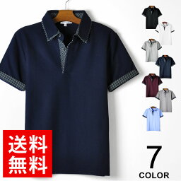 <strong>ポロシャツ</strong> ドット 水玉柄 2枚衿【メール便送料無料《M1.5》】【1-FR8B】