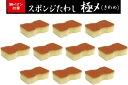 スポンジたわし 極〆(きわめ) お風呂洗い【お得な10個セット】【日本製】〜亀の子たわし〜
