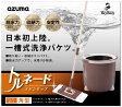 トルネード回転モップ TSM544トルネードスピンモップ角型セットモップ&バケツ〜アズマ工業〜