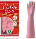 【メール便対応】ショーワの手袋 しなやかロング M (ピンク)『家庭用手袋』〜ショーワグローブ〜