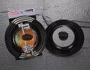ウィンドウクック(WINDOW COOK)フライパンカバーFC-3F軽く使いやすい!18.20.21cm 3サイズ兼用可能〜万年〜『フライパンカバー』