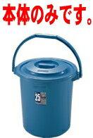 ダスポットハンディペール25型(本体)(ブルー)...の商品画像