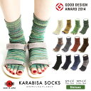 【MAX20%OFFクーポン対象】KARABISA SOCKS(カラビサソックス) 5本指ソックス 靴下 5本