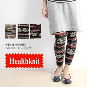 Healthknit(�إ륹�˥å�)�쥮���������ѥåĥ����ĥ���������������ȥ�å��Ǻ�10ʬ�����ߥΥ�ǥ��å������������ȥɥ��ɴ��к�