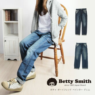 (Betty Smith) Betty Smith Gazza denim painter / straight denim