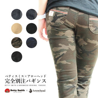 Betty Smith (Betty Smith) Note rise another full length improved dot / polka dot パギンス! LL size also choose! レギパン leggings pants MADE IN JAPAN/3 color SALE