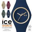 【最大2,000円OFFクーポン対象】(ICE WATCH アイスウォッチ)アイスグラム フォレスト ICE GRAM FOREST 腕時計 レディース メンズ 男女兼用 (ice-gra-f)
