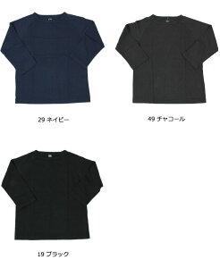 DanaFaneuil(ダナファヌル)コットンムラ糸七分袖クルーネックカットソーラグランスリーブ無地日本製