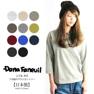 DanaFaneuil(���ʥե��̥�)���åȥ���強ʬµ���롼�ͥå����åȥ����饰����̵��������