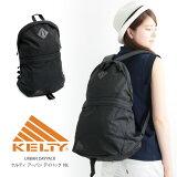 【MAX20%OFFクーポン】KELTY(ケルティ) リュック 18L デイパック リュックサック バックパック マザーズバッグ ママバッグ アーバン オール ブラック ライン 男女兼用 レディース メンズ 大容量 軽量(2592086A)