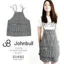 【最大2,000円OFFクーポン対象】Johnbull(ジョ...