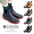 【MAX20%OFFクーポン】【期間限定セール SALE 15%OFF】Columbia(コロンビア) RUDDY ラディ スリップ レインブーツ レインシューズ サイドゴア 長靴 レディース (yu3774)