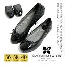 BUTTERFLY TWISTS(バタフライツイスト) バレエシューズ オリビア 2017年新作 携帯 靴 収納 フラットシューズ パンプス バレエシューズ リボン 折りたたみ ポケッタブル 携帯スリ