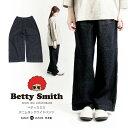 Betty Smith(ベティスミス) デニムパンツ ワイドパンツ ガウチョパンツ 2017新作 (bab1158)