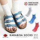 【MAX20%OFFクーポン対象】KARABISA SOCKS(カラビサソックス) 5本指ソックス 5本指靴