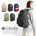 【MAX20%オフクーポン対象】Columbia(コロンビア...