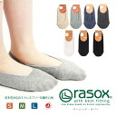 【MAX20%オフクーポン対象】rasox(ラソックス) 靴下 ベーシックカバー カバーソックス