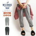 【MAX20%OFFオフクーポン対象】Westwood Outfitters(ウエストウッド アウトフィッターズ) テーパードパンツ カラーパンツ タックパンツ ストレッチ レディース (8119119)【ラッキーシール対応】プレゼント ギフト