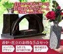 香炉・花立のお得な2点セット お墓 花立て 線香立て 墓 花立 線香立 リフォーム 墓石 香炉 黒 ...