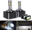 D1S LED ヘッドライト 車検対応 ホワイト 6000K 2灯8600LM 35W 両面発光 キャンセラー内蔵 輸入車対応 12V24V汎用 D1S LEDバルブ 取扱説明書付き 1年保証 2個セット