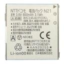 【ドコモ純正品】N-01A/N-06A 電池パック (N21)(AAN29255)
