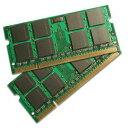 【あんしん1年保証付】新品Buffalo D3N1066-4GX2互換品 PC3-10600(DDR3-1333)対応 204Pin用 DDR3 SDRAM S.O.DIMM 4GB×2枚セット互換増設メモリ