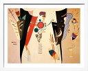 アートパネル アートポスター 絵画 インテリア ポスター タペストリー 壁掛け アートフレーム ウォールアート アートボード モダンアート モノトーン モノクロ アンティーク シンプル 北欧 おしゃれワシリー カンディンスキー Reciprocal Agreement,c.1942