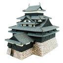 さんけい みにちゅあーとキット 1/300 名城シリーズ 【国宝松江城】 MK04-06
