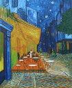 油絵 ゴッホの名作「夜のカフェテラス」