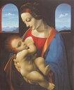 油絵 ダビンチの名作「リッタの聖母」