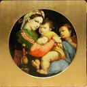 特価漆絵 ラファエロの名作_小椅子の聖母 額付
