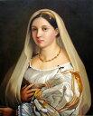 特価油絵 ラファエロの名作「ラ・ベラータ」 別名 「ベールの女」