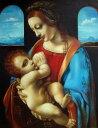特価油絵 ダビンチの名作「リッタの聖母」