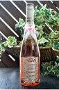 名入れ ロゼワイン ボトル 彫刻 名入れ ワイン 彫刻ボトル エッチング 名入れ彫刻 名入れボトル ワイン 彫刻 彫刻 ワイン 彫刻のボトル..