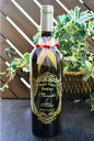 結婚祝い名入れ 彫刻白ワインムートン・カデ・グラーヴ・ブラン...